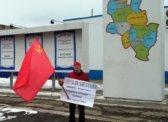 Новые Бурасы. Марафон акций протеста в Саратовской области продолжается