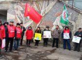 Балашов. Состоялся Всероссийский митинг по протестным акциям 2017г.