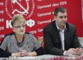 Итоговая пресс-конференция саратовских коммунистов