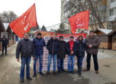Пикеты Октябрьских коммунистов