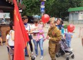 В Саратове и области прошли очередные пикеты КПРФ