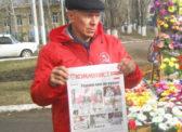С Юбилеем! Сапунову Виктору Александровичу — 70 лет!