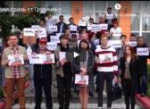 «Руки прочь от Грудинина»! Учащиеся ЦПУ провели в совхозе имени Ленина акцию протеста