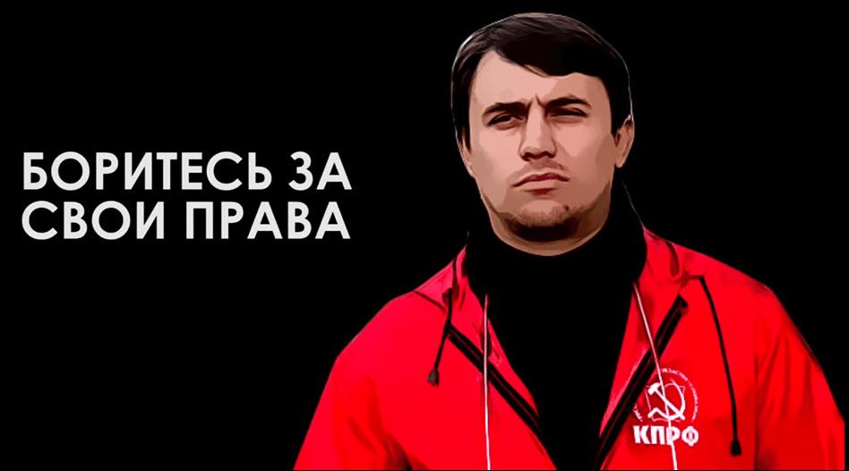 Саратовские коммунисты поздравляют с Днём рождения Николая Бондаренко