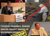 Итоги работы фракции КПРФ Саратовской областной думы
