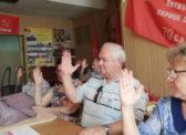 Собрание балаковских коммунистов