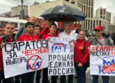 Выборы в Москве касаются каждого!