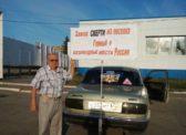 В Саратовской области нарастает вал народного протеста против строительства «завода смерти» в Горном