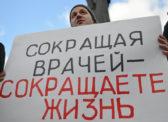 В больнице Заводского района планируют закрыть гинекологическое отделение. Гинекологи против