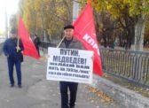 Коммунисты отстаивают права граждан