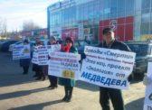 Ершовцы требуют остановить строительство «завода смерти» в Горном