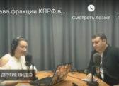 Александр Анидалов о послании Путина-2020