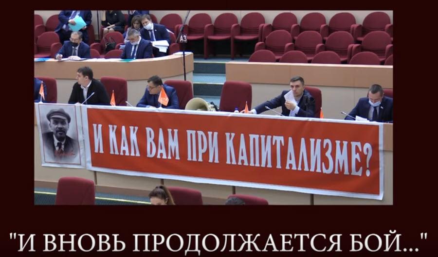 Александр Анидалов: «И вновь продолжается бой…»