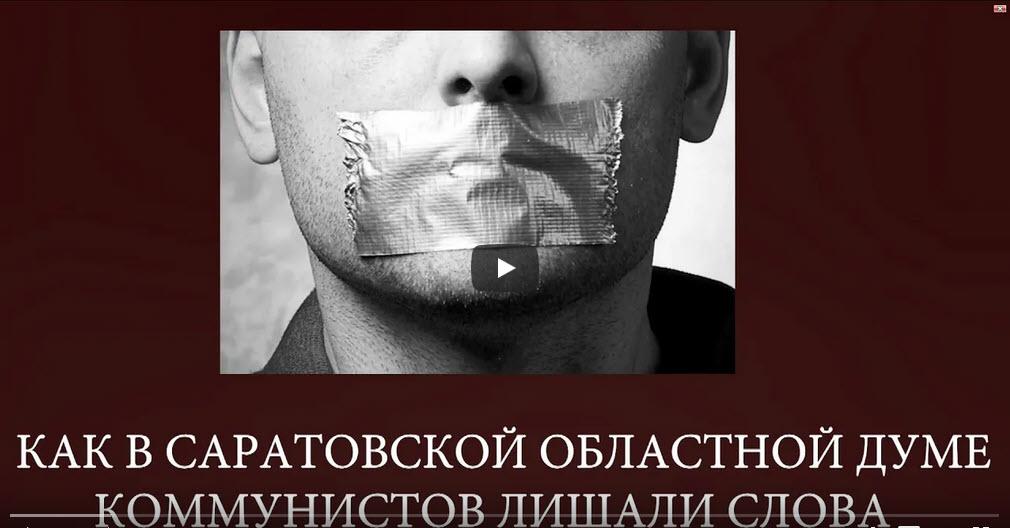 Александр Анидалов: «ЕдРо, наказав КПРФ, высекла себя!»