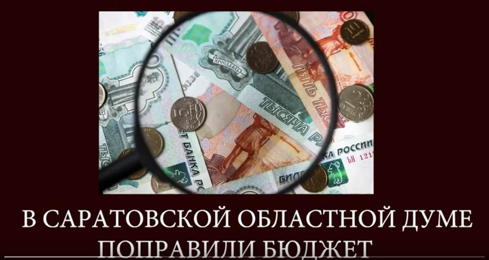 Александр Анидалов: Бюджетные «попилки»