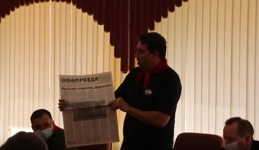 Саратов. Депутаты-коммунисты поздравили с Днем пионерии