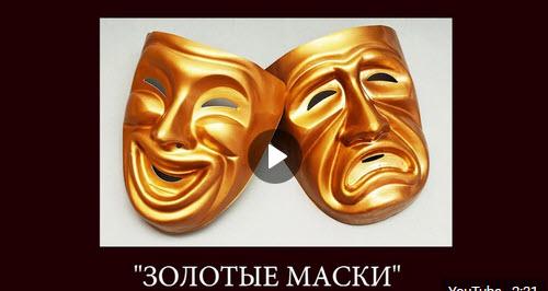 Александр Анидалов: Маски сброшены, или очередные отставки в правительстве