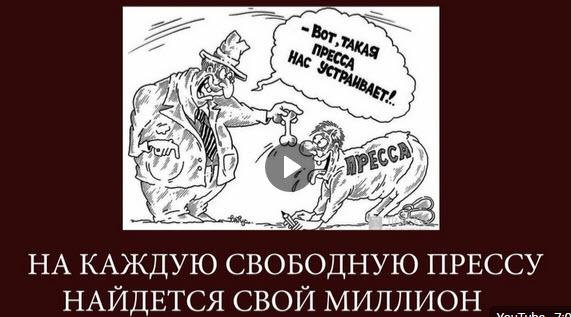 Александр Анидалов: Из бюджета на карманные СМИ