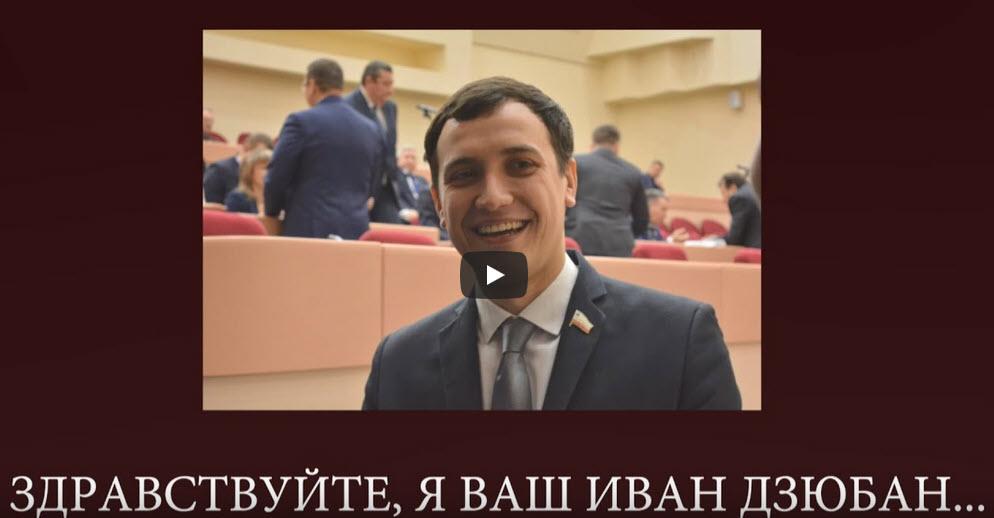 Александр Анидалов: Кадровый голод в «Единой России», в руководстве страны и региона