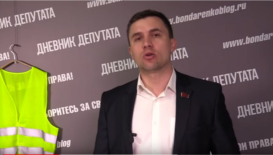 День русского языка Николай Бондаренко читает стихи