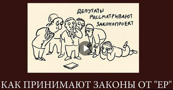 Александр Анидалов: ПУСТЫШКА ДЛЯ СТУДЕНТОВ ОТ «ЕР»