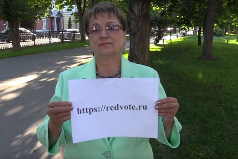 Ольга Алимова о поправках в Конституцию РФ