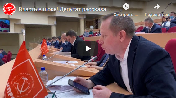 Депутат-коммунист Владимир Есипов о проблемах села