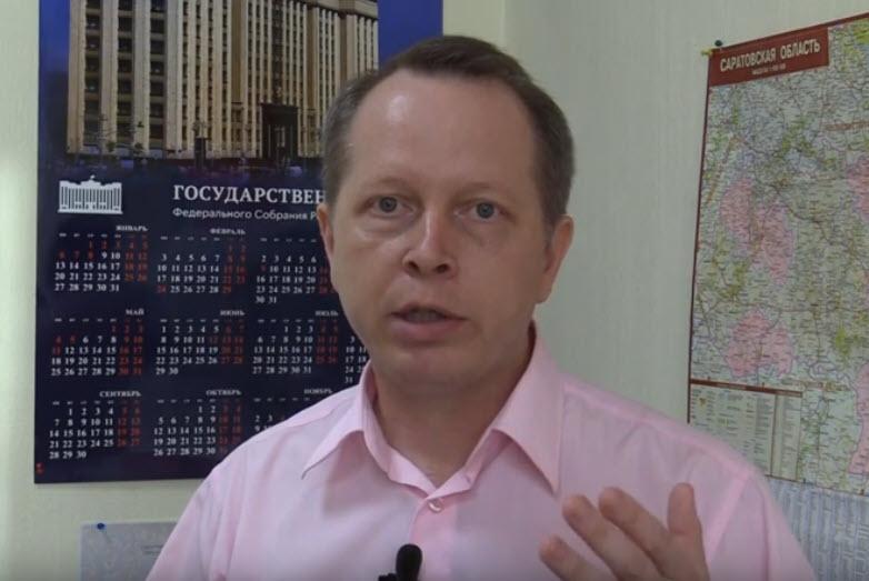 Владимир Есипов. Поможем Павлу Грудинину