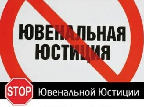 Ольга Алимова: И снова красивые речи, и снова «под шумок»…