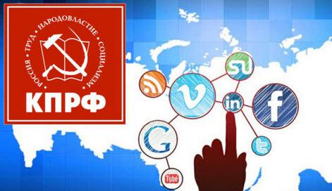Динамика медиа-активности депутатов от КПРФ в региональных парламентах за январь-июнь 2020 года