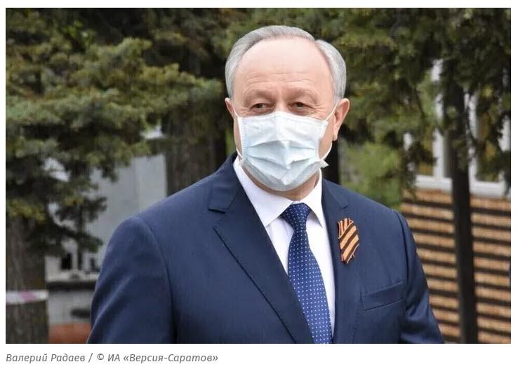 Губернатор Радаев предложил поднять тарифы на ЖКУ сверх предела для некоторых жителей Саратова. Депутаты поддержали