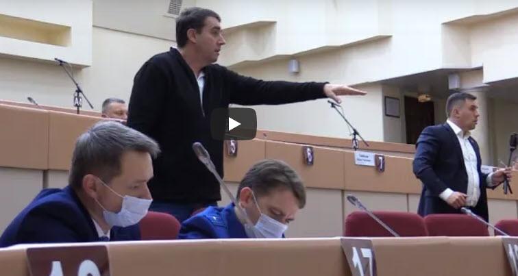 Трещит по швам. «Едросы» не дают коммунистам обсудить «антинародный» бюджет на 2021 год