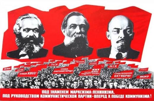 И.И. Никитчук: «РУСО внедряет в сознание людей идеи социализма и коммунизма»