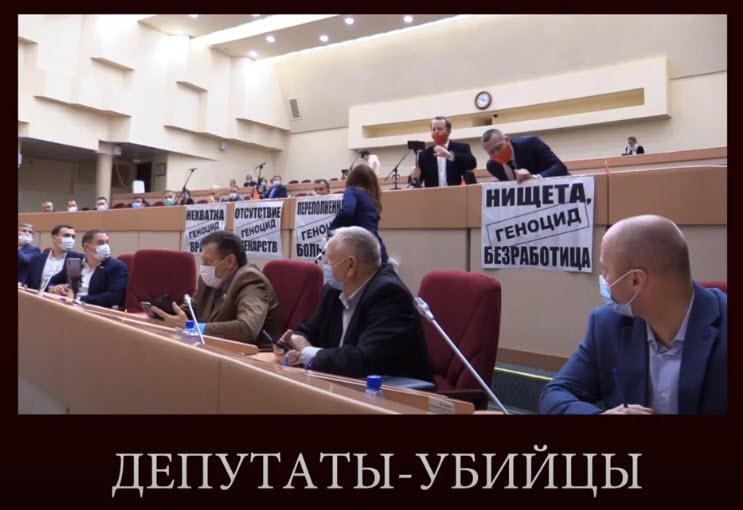 Саратовские депутаты КПРФ подняли вопрос о дефиците лекарств