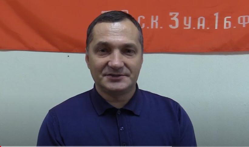 Александр Нараевский. Поздравление с 7 ноября