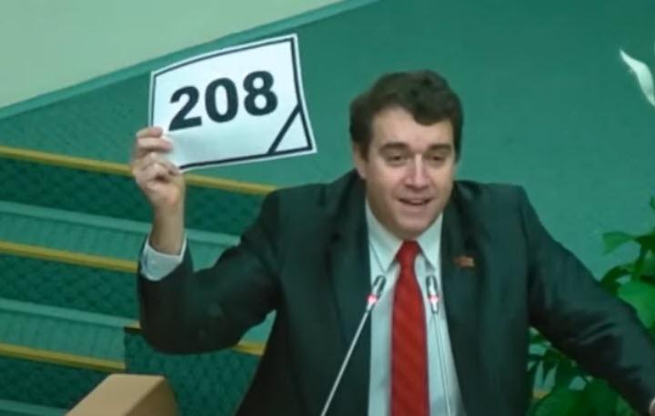 Александр Анидалов о бюджете 2021