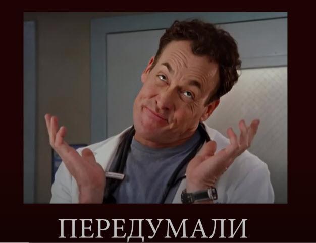 Саратов. ЕдРо ОТСТУПИЛА