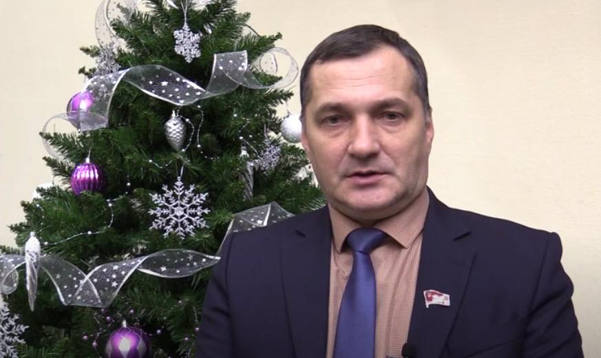 Александр Нараевский. Поздравление с Новым годом