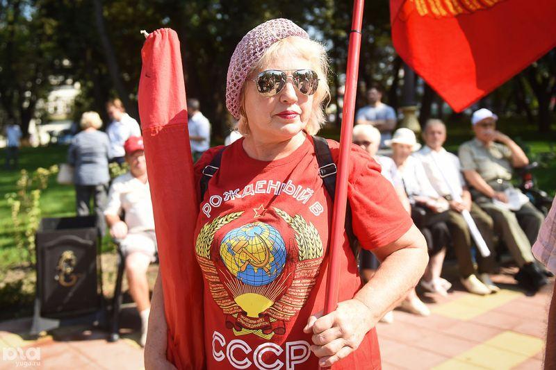 РУСО: Современные «граждане СССР» – жертвы духовной сивухи