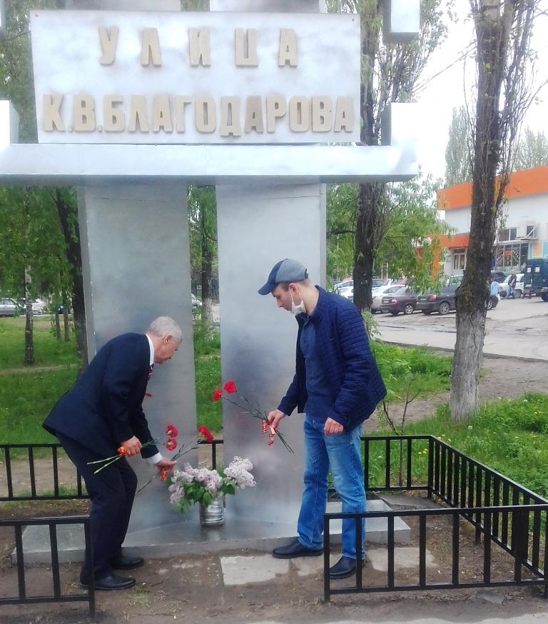 Саратовские коммунисты возложили цветы к стеле героя Советского Союза К.В. Благодарова