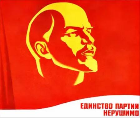 В единстве партии — наша сила и победа!