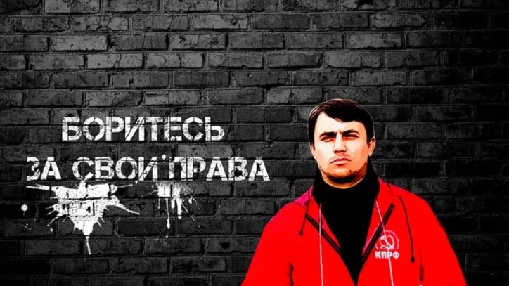 Ольга Алимова: «Борьба продолжается!»