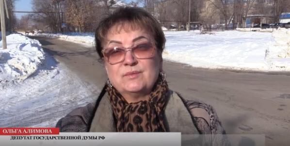 Встреча с Ольгой Алимовой в Саратове 23 февраля 2021 года не состоится