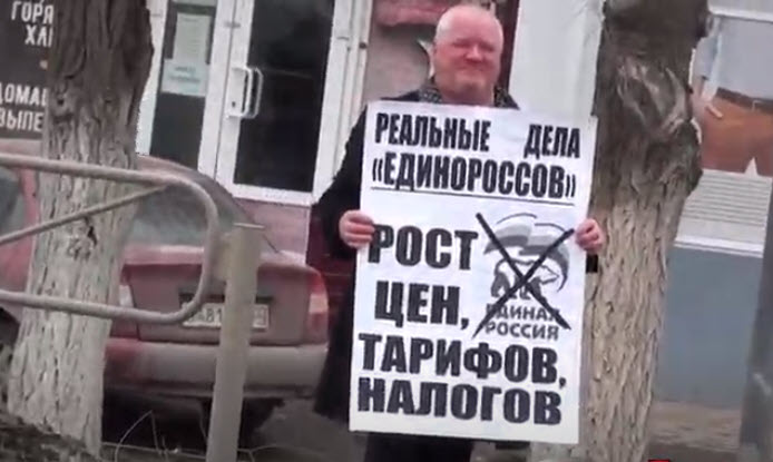 Саратов. Одиночные пикеты КПРФ