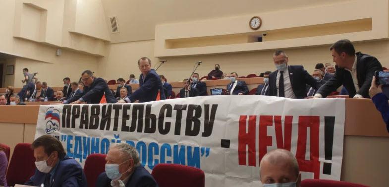 Анидалов и Бондаренко ставят НЕУД! Правительству Саратовской области и «Единой России»