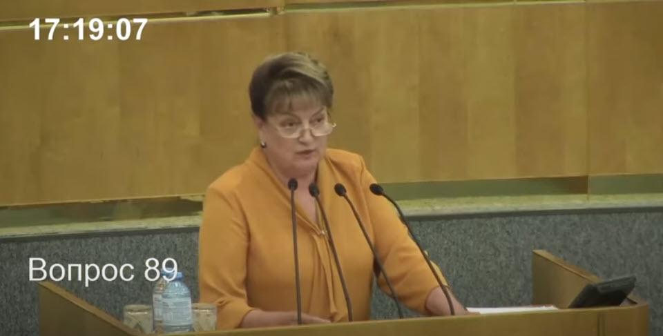 Ольга Алимова предложила наказывать чиновников за хамство