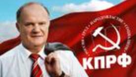 Г.А. Зюганов прокомментировал слухи о смене главы КПРФ