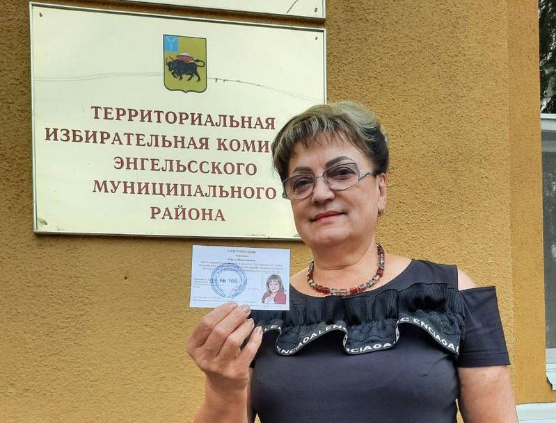 Ольга Алимова получила удостоверение зарегистрированного кандидата в депутаты Государственной Думы