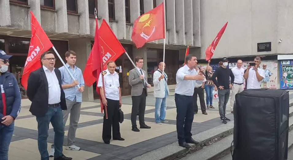 Выступление Николая Бондаренко в Калининграде