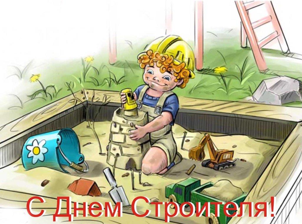 Ольга Алимова: От всей души поздравляю с  Днем Строителя!